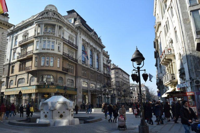 Razgledavanje Beograda